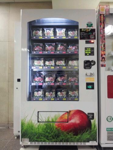 りんご自動販売機