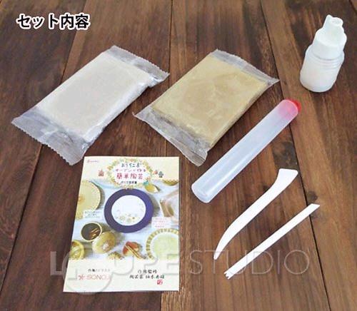 オーブンで作る簡単陶芸