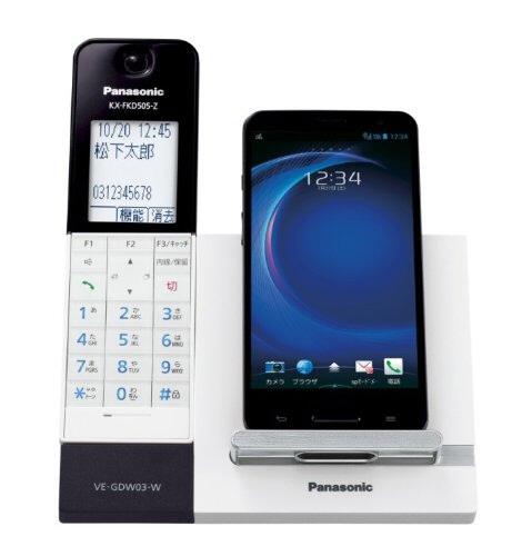 デジタルコードレス電話機 VE-GDW03DL