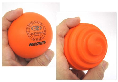 リージェント・ファーイースト トルネード変化球ボール