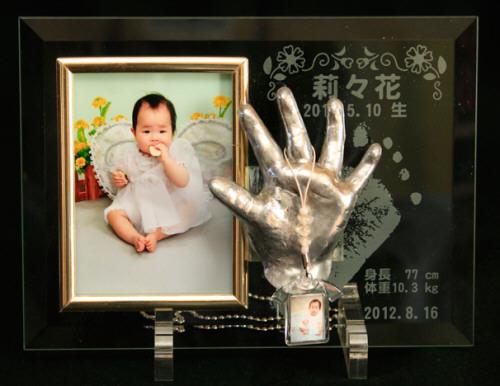 世界初3D手形