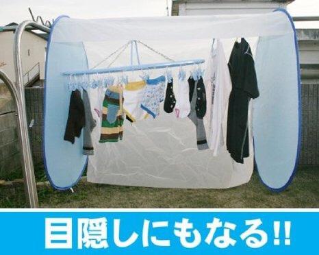 洗濯物保護カバー 洗濯日和