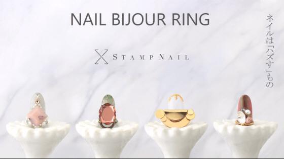 NAIL BIJOUR RING
