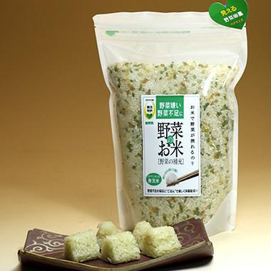 野菜のお米