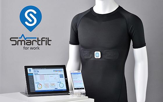 スマート衣料「Smartfit(スマートフィット)」