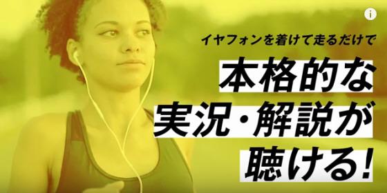 妄想-MOUSOU