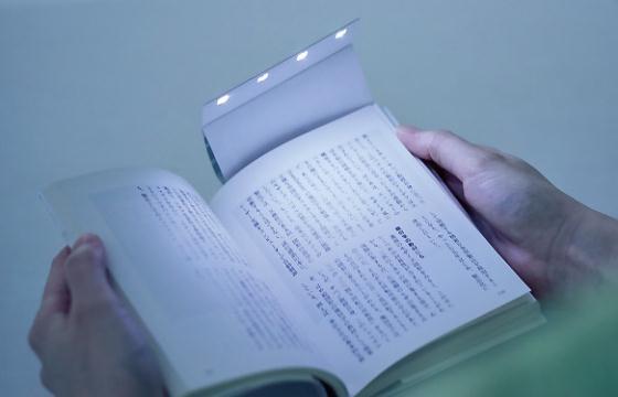 Book cover LIGHT